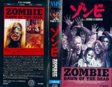 Dawn Of The Dead Video Cover 11
