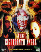 The Eighteenth Angel Video Cover 2
