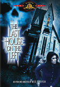 The Last House On The Left Video Cover