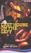 The Last House On The Left Video Cover 6