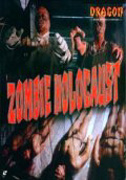 Zombi Holocaust Video Cover 3